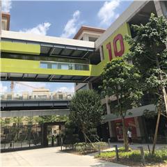 广州震旦纪艺术设计教育中心同和教学点图4