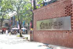 广州平面设计行业实战培训