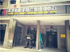 广州震旦纪艺术设计教育中心海珠客村教学点图4
