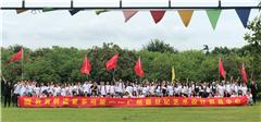 广州震旦纪艺术设计教育中心海珠客村教学点图2