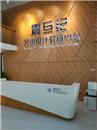 广州震旦纪艺术设计教育的师资怎么样?