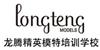 北京龙腾精英模特培训学校