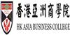 香港亞洲商學院MBA/EMBA中心