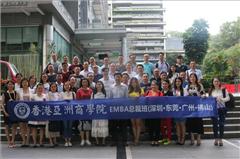 广州香港亚洲商学院工商管理实战型总裁班(EMBA)培训