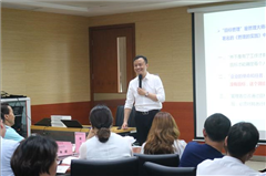 香港亞洲商學院MBA/EMBA遠程學習班招生簡章