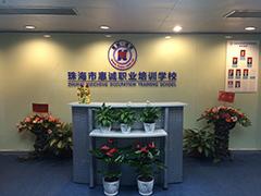 湘潭大学成人高考专升本招生珠海班