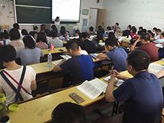 湘潭大学成人高考高升专招生珠海班