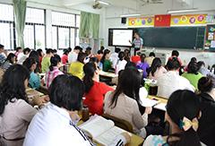 湖南工学院成人高考专升本招生珠海班