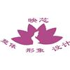 广州映芯形象美妆培训学院