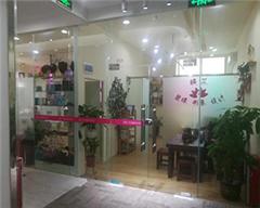 广州国朝系美发技术培训班