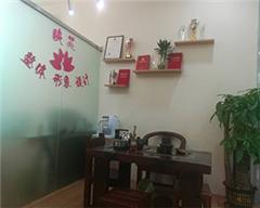 广州整体形象造型培训班