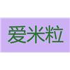 广州爱米粒美甲美业培训中心