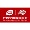 广州广电艺术培训中心