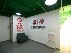 广州音乐高考培训作曲音乐制作方向课程