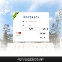 华东交通大学网络教育硕士双证招生简介