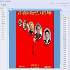 西安电子科技大学网络教育专科招生简介