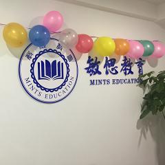 上海精选GMAT考试强化提升培训班