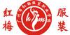 廣州紅梅服裝學校