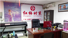 广州服装电脑CAD制版培训课程