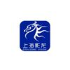 上海影龙培训中心
