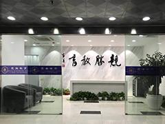 上海小学语文新六补习班