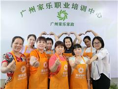 广州高级营养师培训