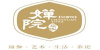 成都婵院瑜伽培训学院
