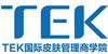 广州TEK国际皮肤管理商学院