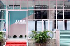 广州TEK韩国皮肤管理培训课程