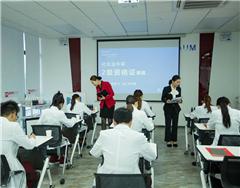 广州专业皮肤管理MAUM五日零基础精修培训课