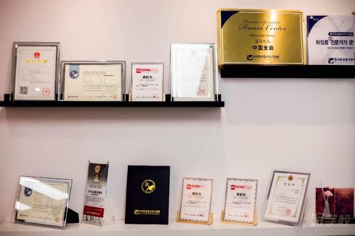 广州MAUM皮肤管理培训机构荣誉墙