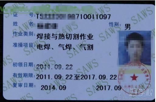 佛山众培教育焊工证件照