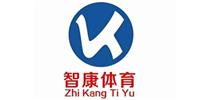 广州智康体育培训中心