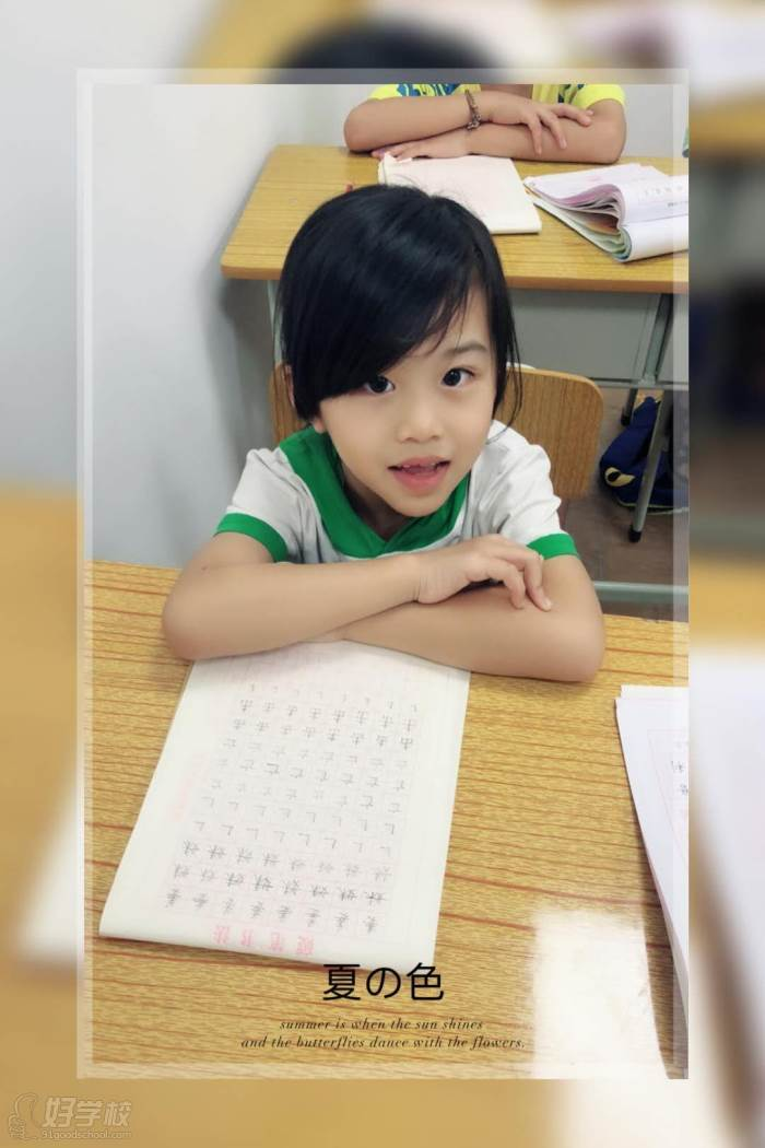 广州立信教育教学环境