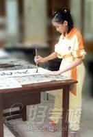 广州立信教育教学