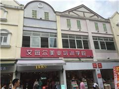 广州皮肤管理培训班