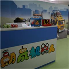 北京特色少儿机器人编程培训班