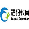 北京福码领航教育