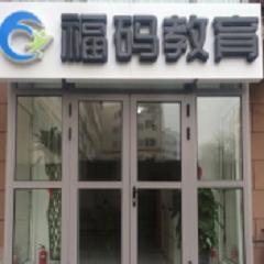 北京专业IT大数据开发工程师培训班