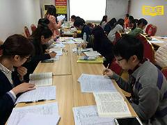 广东金账本财王计划高薪出口退税培训班