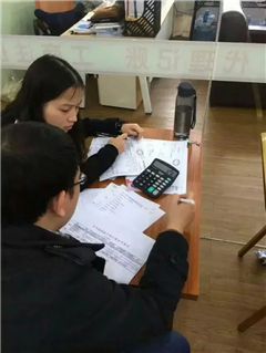 深圳会计继续教育培训