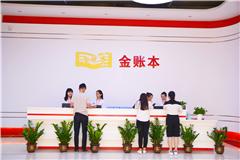 广州会计师事务所设立会计真账培训
