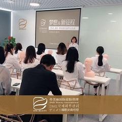 广州DML国际皮肤管理培训中心DML广州总部图2