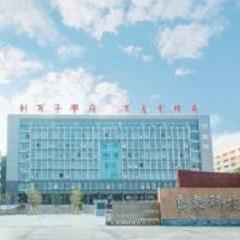 廣東科技學院(高起專、專升本)成人高考招生