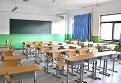 北京师范大学心理专硕在职硕士(非全日制)定向辅导班