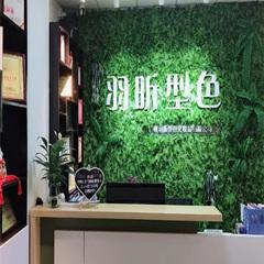 广州半永久定妆高级精修班培训课程