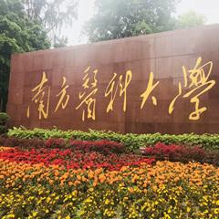 广州高级线雕密训班