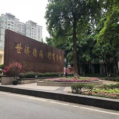 广州总校区