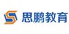 北京思鹏教育