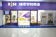 东莞幼儿英语培训课程3到5岁